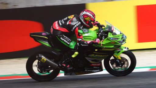 WorldSBK SSP300 Ana Carrasco