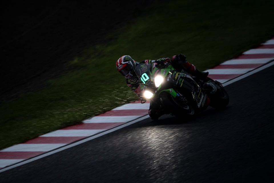 Kawasaki Racing Team Suzuka