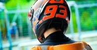 Celestino Vietti Moto3 MotoGP AustrianGP Red Bull Ring Marc Márquez