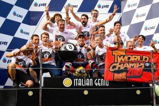 Marc Marquez Carlo Luzzi MotoGP La Triple Corona