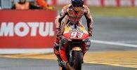 Marc Márquez MotoGP Honda HRC JapaneseGP GP Japon