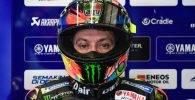 Valentino Rossi Yamaha MotoGP Lorenzo Stoner