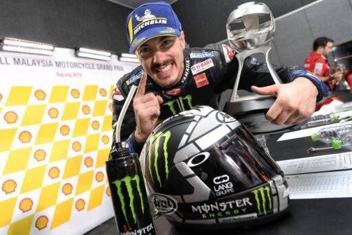 Viñales MotoGP